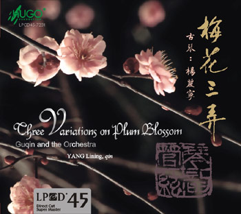 Three Variations on Plum Blossom - HUGO Productions 2006